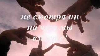 Моим друзьям на Одноклассниках.RU