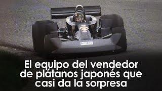 El Brawn GP del vendedor de plátanos japonés que casi arrasa en su debut - Kojima | Efeuno