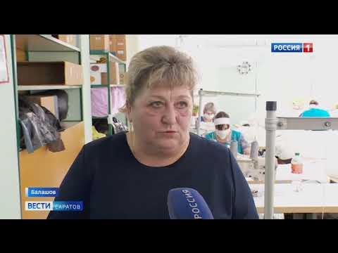 В Балашове начали производство специальных защитных костюмов
