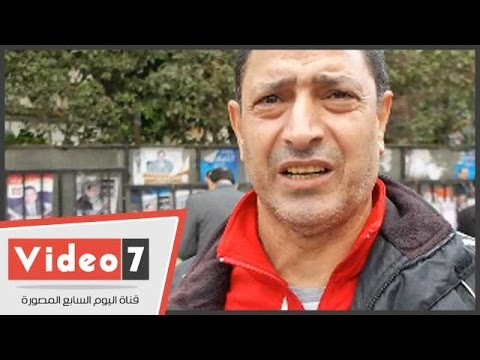 اليوم السابع : بالفيديو.. مواطن يطالب وزارة الرياضة إنشاء إستاد بحلوان