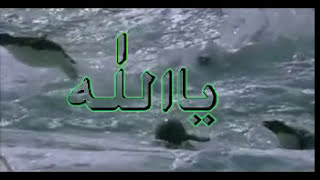 New Hamd 2015 - Best Urdu Naat 2015