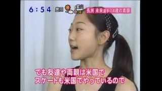 Mirai 0708 長洲未来 検索動画 22