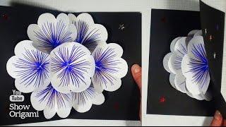 Красивая и объемная 3д открытка с цветами   - как сделать своими руками