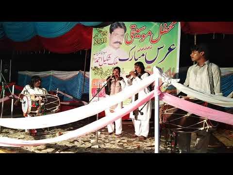 Shaki khan new performance Pyar Bhare Do sharmile Nain