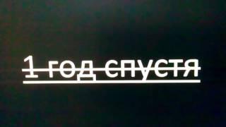 Любовь и осколки 6 серия