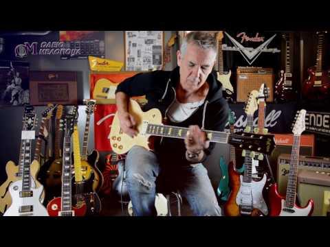Ωδείο Μελοποιία Σεμινάριο ηλεκτρικής ακουστικής κιθάρας με τον Δημήτρη Σινογιάννη