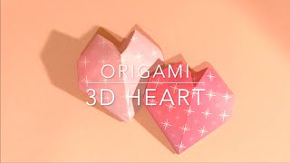 3D Origami Heart (Level 2: Simple)