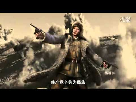 China Communist Party Propoganda Animation