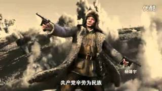 China Communist Party Propoganda Animation
