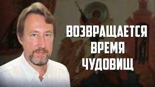 Юрий Воробьевский. \