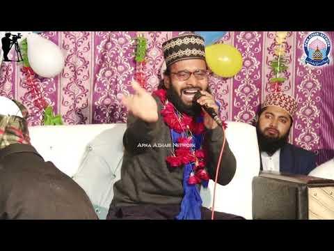 इश्क की तड़प __ सीने में बस गयी है तसवीर ए जाने जाना ll Saeed Akhtar Jokhanpuri ll ब्यूटीफुल नात 2019