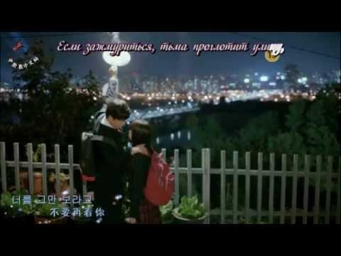 [MV] Wax -- Tears Are Falling (I Miss You OST) RUSSUB.avi