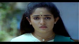 Meesa Madhavan BGM