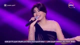 شيري ستوديو - السوبر ستار / شيرين عبد الوهاب ... بإحساس يفوق الخيال تبدأ الحلقة بأغنية