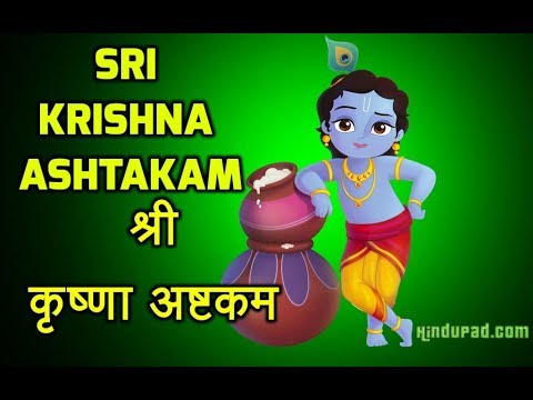 Janmashtami Puja Procedure with Mantras | Krishnashtami