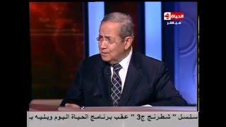 جمال بيومي: زيارات رؤساء وملوك الدول العربية دليل أن مصر