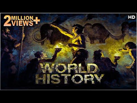 दुनिया का इतिहास जानिये सिर्फ २ घंटे में , आपने कभी ऐसा देखा भी नहीं होगा | World History