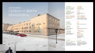 Состояние онкологической помощи в Кемеровской области(, 2016-04-20T13:28:59.000Z)
