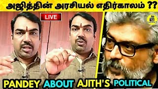 ajith political statement