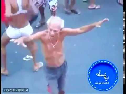 رجل عجوز يرقص رقص جامد جدا علي مزمار Best dance very old man very rigid thumbnail