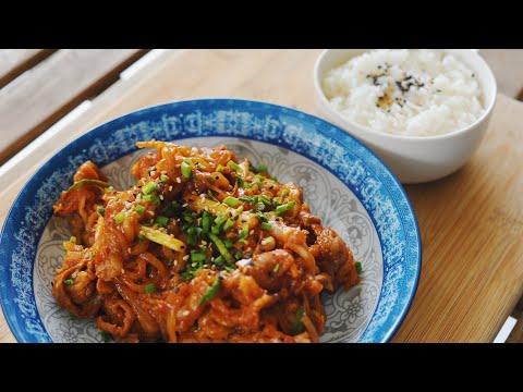 Korean Spicy Beef Bulgogi | Comfort Food | Easy Dinner