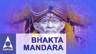 Bhakta Mandara | Sri Shirdi Sai Baba Bhajan | Devotional Divine Songs