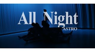 [COVER] ASTRO (아스트로) - All Night by MDK