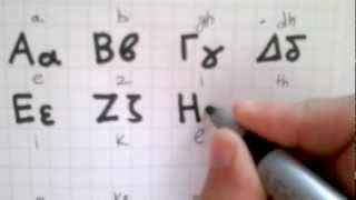 Modern Greek handwritten alphabet