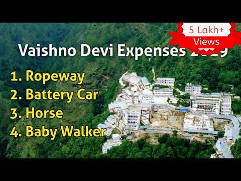 Vaishno Devi Expenses 2019 | Ropeway | Battery Car | Horse