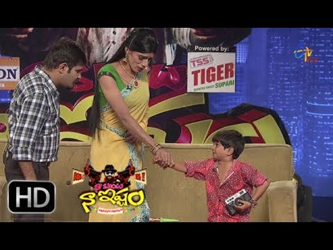 Naa Show Naa Ishtam | 16th August 2017 | Full Episode 93 | ETV Plus