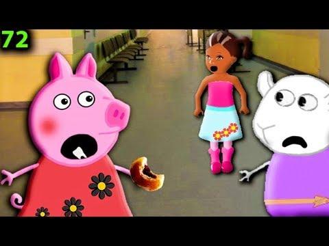 У Свинки Пеппы  БОЛИТ ЗУБ Мультфильмы для детей 72 свинка пеппа - Видео онлайн