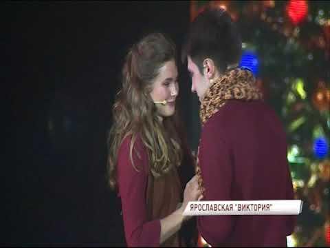 На сцене Дворца молодежи выступили артисты из Иваново, Костромы и Ярославской области