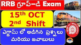 Rrb Group D Exam 15th  October Second shift Review questions and answers in Telugu