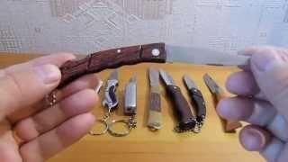 маленькие ножи   брелки
