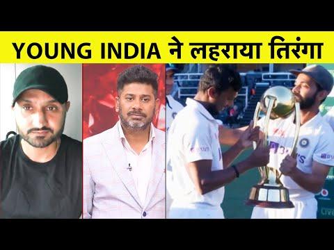 AajTak Show: Harbhajan ने कहा आधी Team के साथ Series जीतना Rahane को सलाम | Vikrant Gupta