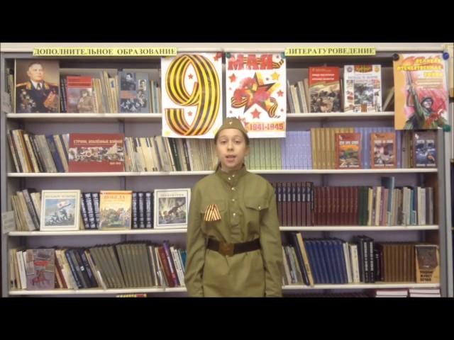 Изображение предпросмотра прочтения – ВикторияАнтохина читает произведение «Жди меня иявернусь…» К.М.Симонова