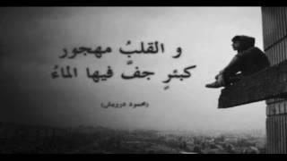 من اروع أغاني المالوف ، يجمعنا الدهر ،عبد الحكيم بوعزيز ..
