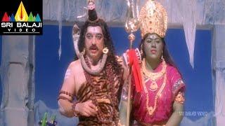 Brahmachari Movie - Kamal Hasan Funny Scene