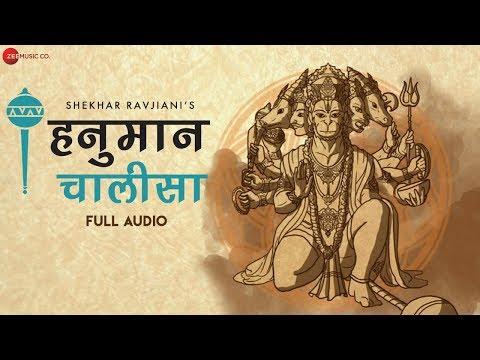 Hanuman Chalisa by Shekhar Ravjiani | Zee Music Devotional