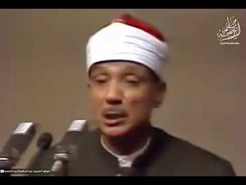 Beautiful voice qirat by Qari Abdul Basit
