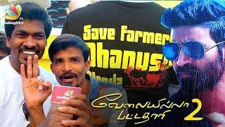 Dhanush fans Theatre Celebration for VIP 2 : Velai illa Pattadhari   Latest Tamil Movie Release