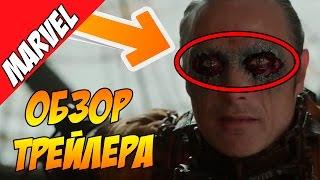Обзор трейлера. ДОКТОР СТРЭНДЖ - второй трейлер Doctor Strange Official Trailer 2