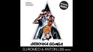 Natan ft. Тимати - Девочка Бомба (Dj Romeo & Anton Liss Radio edit)