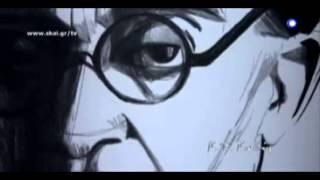 Κωνσταντίνος Καβάφης (Konstantinos Kavafis) Trailer