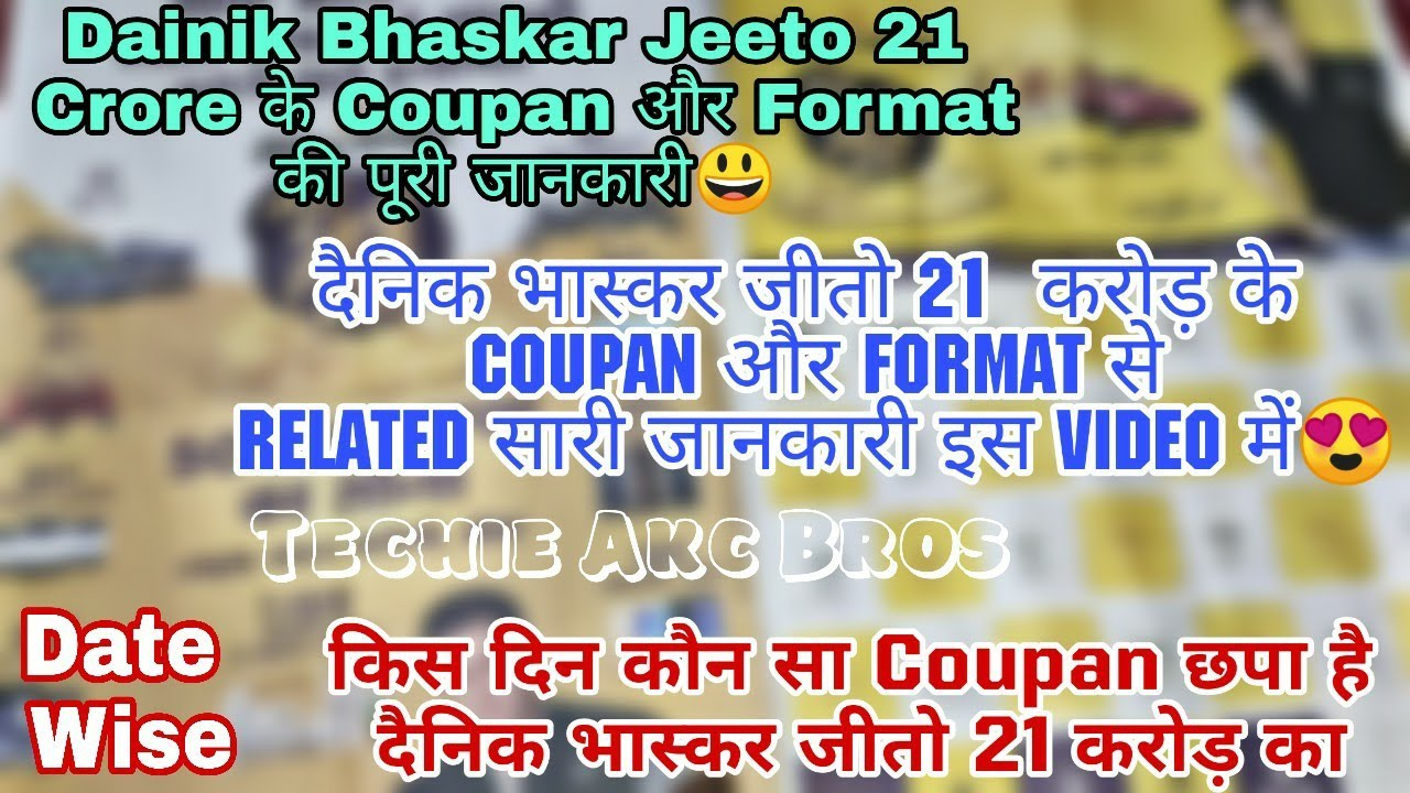 Date ❤️ bhaskar best submit dainik 2021 format Gangapur News