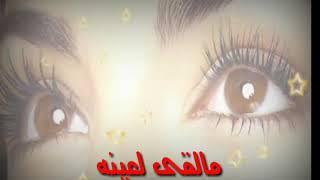 واجب باالروح اشريك❤رياض احمد حالة واتساب تبكي😢