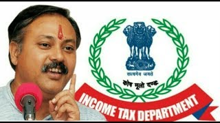 Britis ke income tax system by Rajiv Dixit
