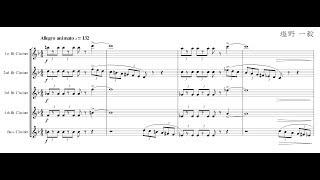 作曲:塩野一毅(kazukingtyu) B♭Cl.×4とB.Cl.の5重奏です。 作曲するう...