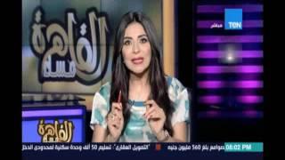 """مقدمة قوية للإعلامية إنجي انور""""بعد السخرية منها مع مرورالأيام مؤامرة تقسيم الدول العربية أصبحت حقيقة"""