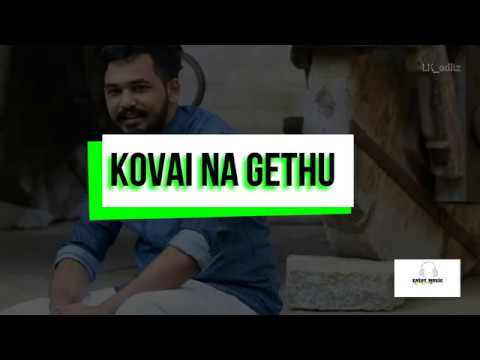 HIPHOP THAMIZHA-_-KOVAI GETHU LYRICS/(LYRIC VIDEO)
